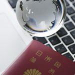 令和元年秋ITパスポート公開問題感想
