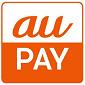 au PAYでのお支払い