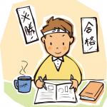 "<span class=""title"">大学入学共通テスト「情報」新設</span>"