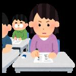 "<span class=""title"">令和2年秋基本情報技術者試験、情報セキュリティマネジメント延期</span>"